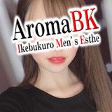 Aroma BK