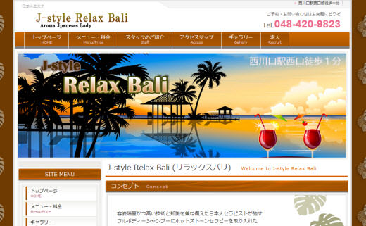 J-style Relax Bali