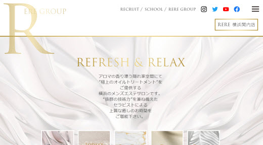 RERE リリ 関内