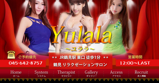 Yulala ユララ