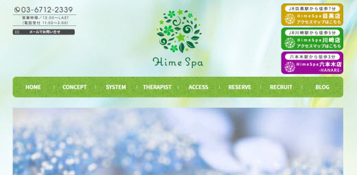 Hime Spa