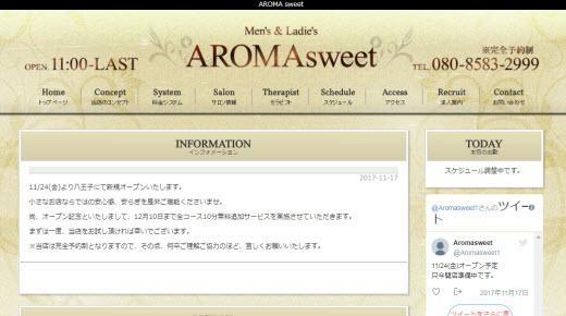 AROMA sweet
