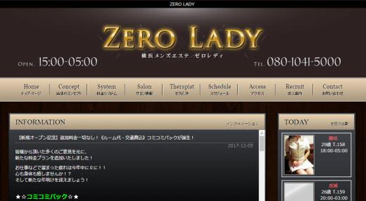 ZERO LADY