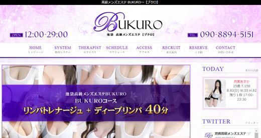 BUKURO ブクロ