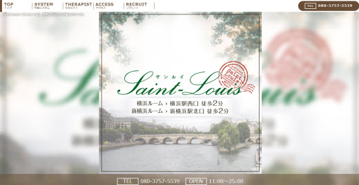 Saint Louis サンルイ