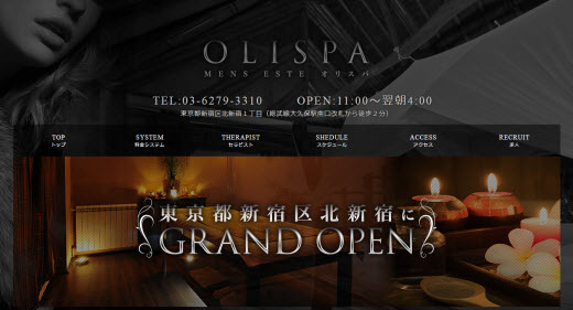 CLOSED! OLISPA オリスパ