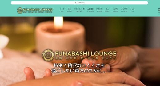 Funabashi Lounge