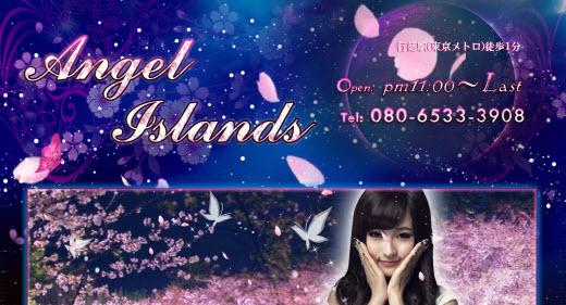 Angel Islands