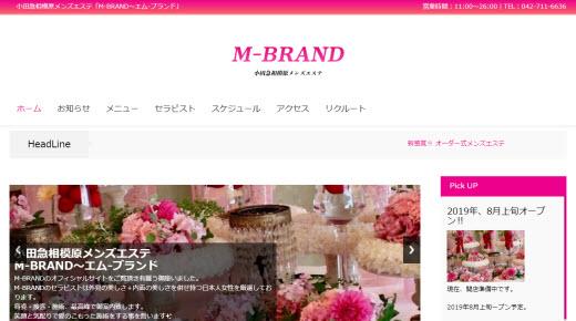 M-BRAND エムブランド