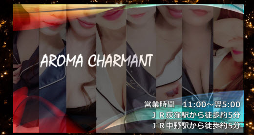 Aroma Charmant