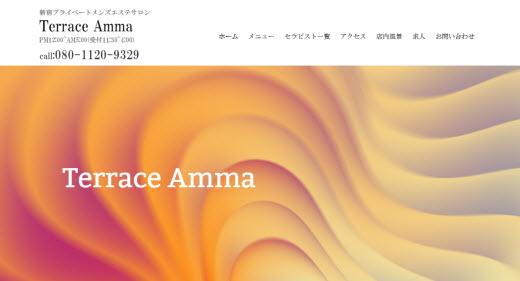 Terrace Amma