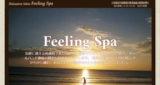 Feeling Spa
