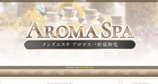 AROMA SPA アロマスパ