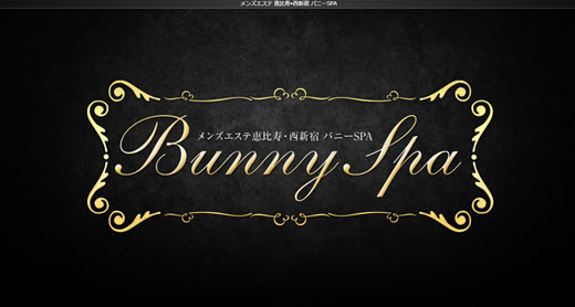 Bunny Spa バニースパ