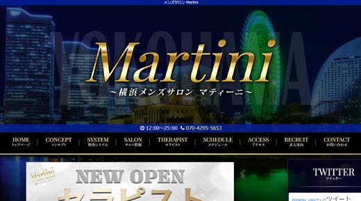 Martini マティーニ