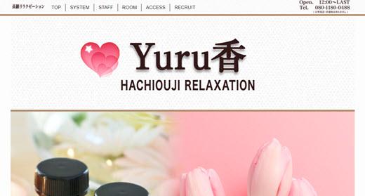 Yuru香