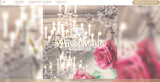 Mrs.GOLD ミセスゴールド
