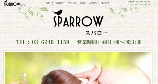SPARROW スパロー